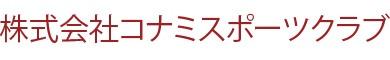 logo_IndexCompany-02.jpg