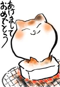 neko_nenga_2018_000028-01